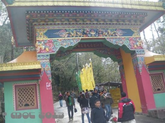 Samdruptse, Sikkim