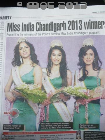 Miss India (Small)