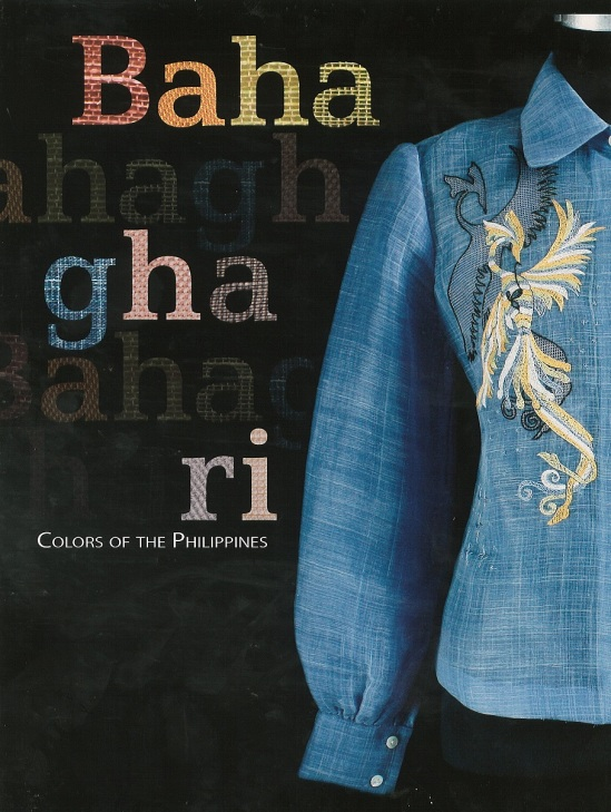 bahaghari