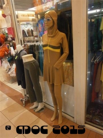 At the mall; a swimming suit