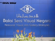 National Visual Arts Gallery