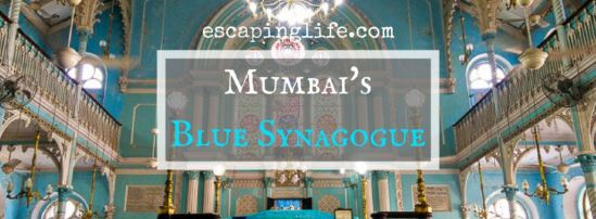 blue synagogue.JPG