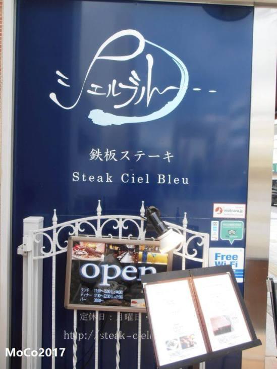MoCo Nara.jpg